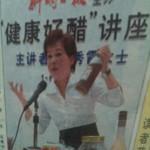 Anna Phua 3
