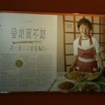 Anna Phua 5