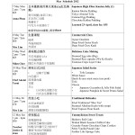Time Table - May  2012