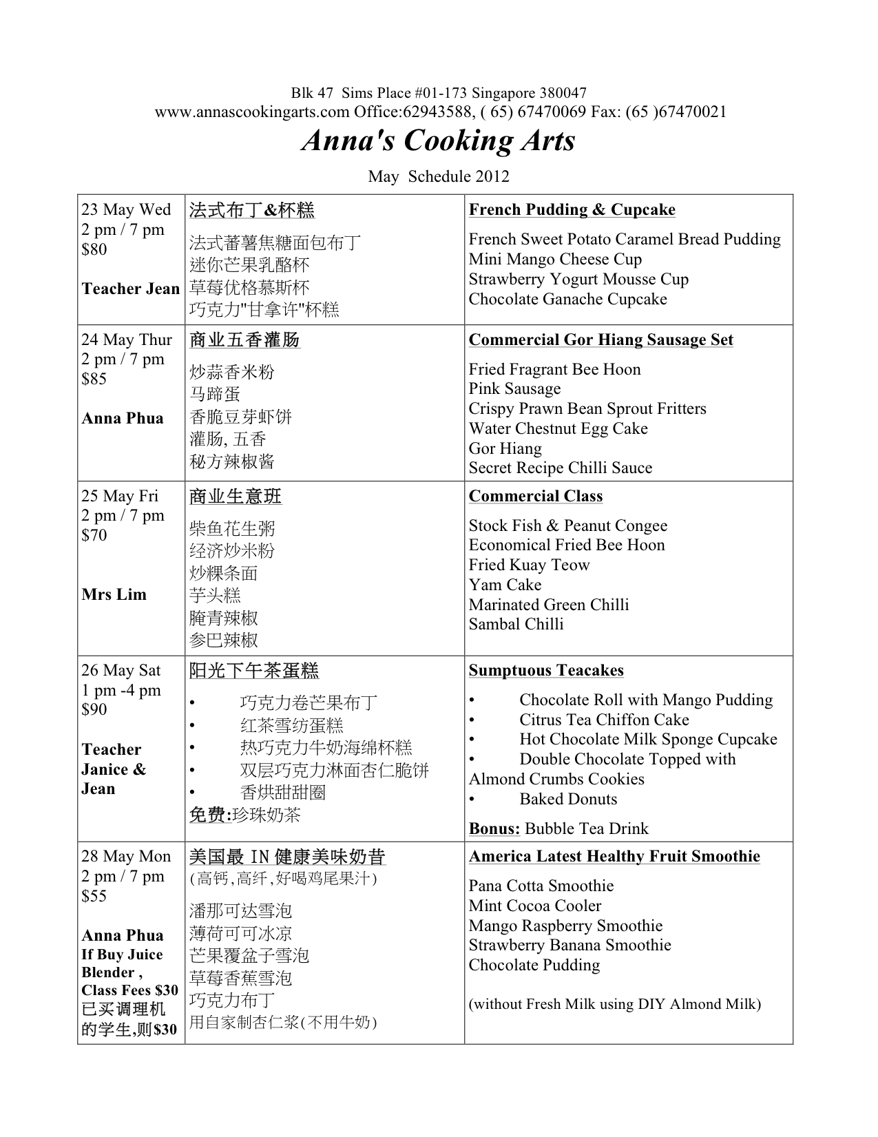 Time Table - May  2012 3