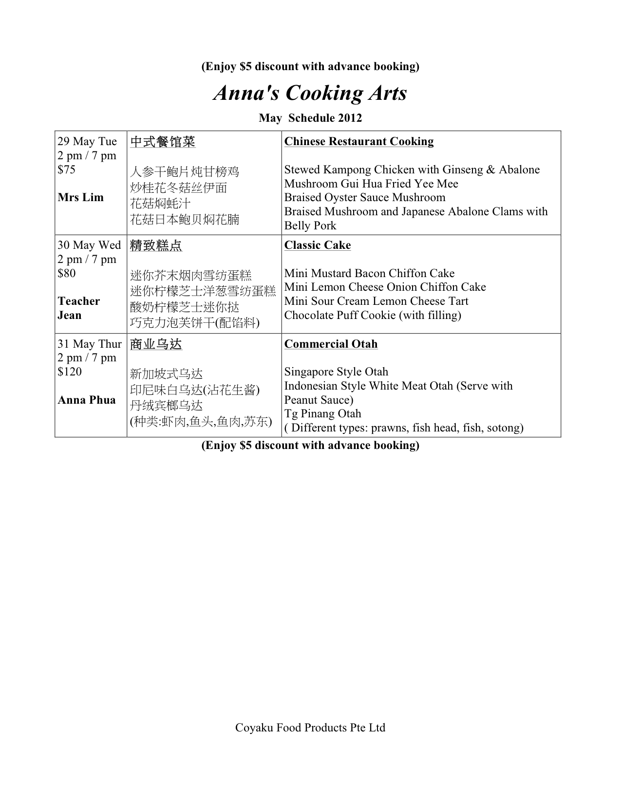 Time Table - May  2012 4