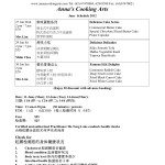 Time Table - June 2012  4