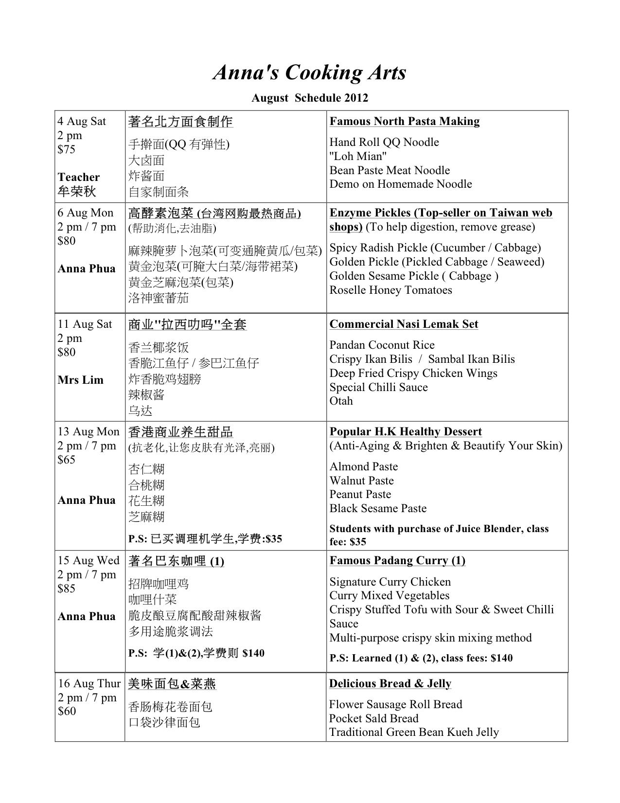 Time Table -Aug 2012