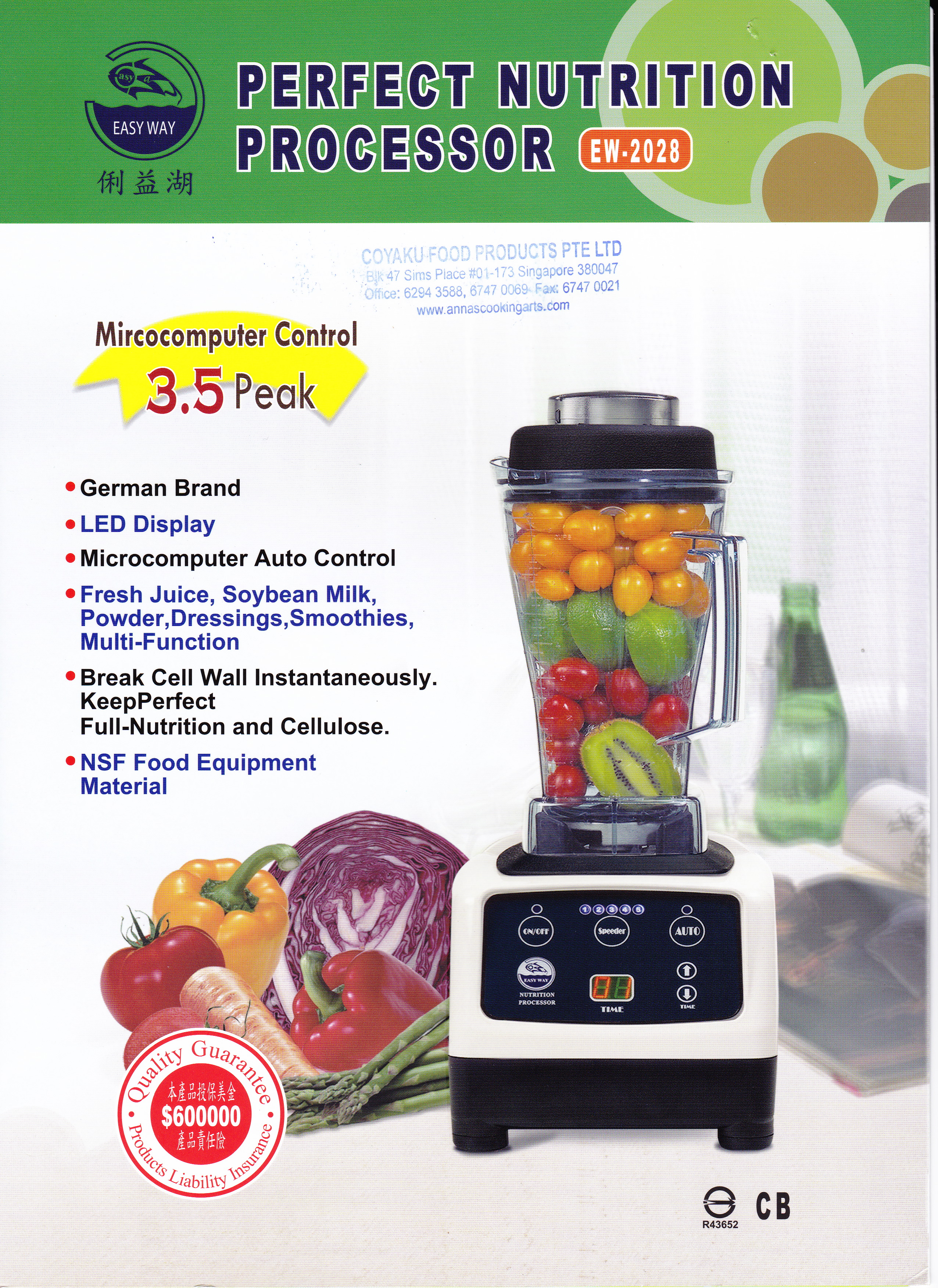 New Product: Perfect Nutrition Processor (EW-2028)