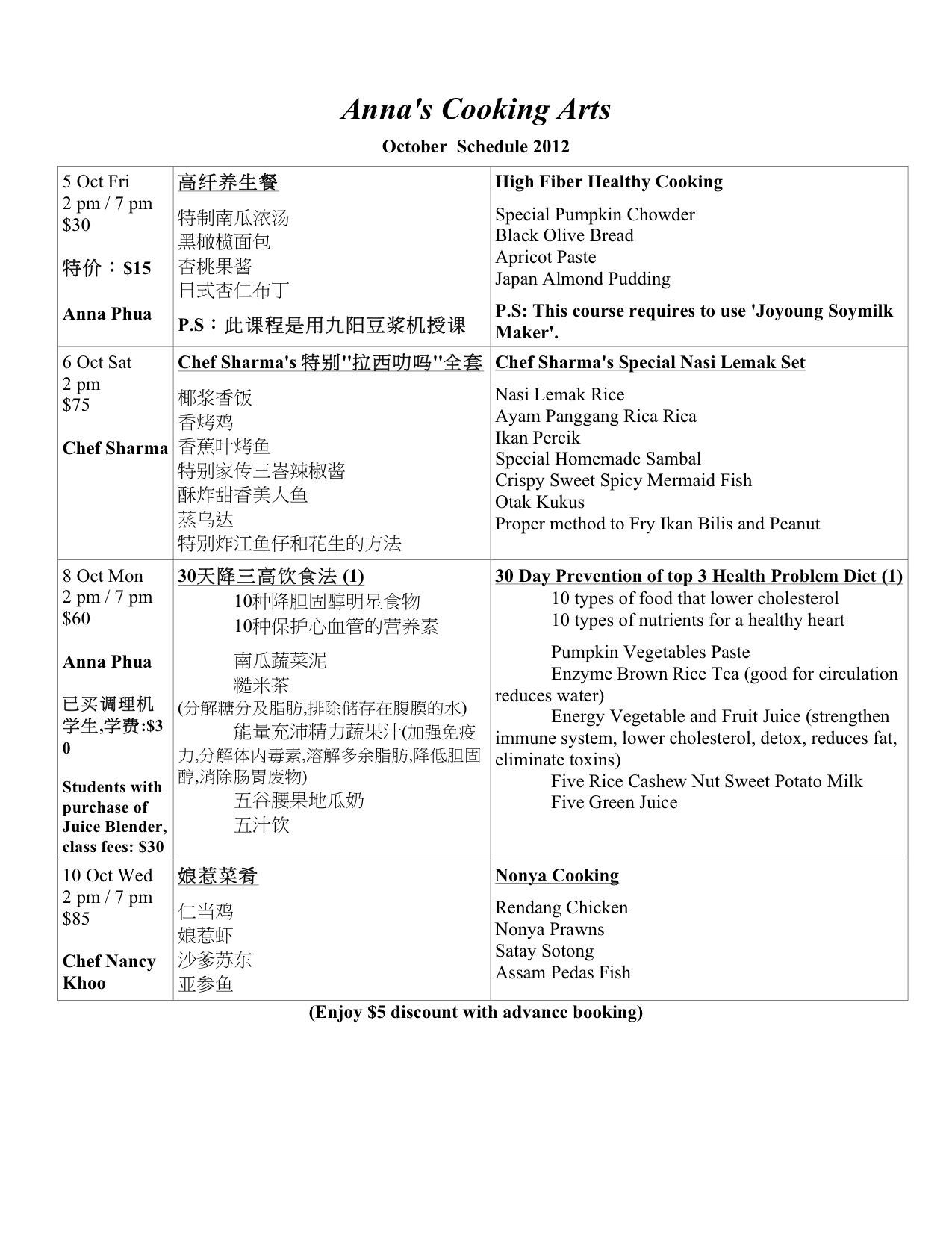 Time Table - October 2012 new 1