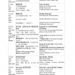 Time Table  JUNE-2013 2