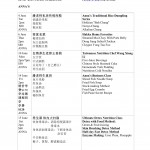 Time Table JUNE-ANNA_2013 1