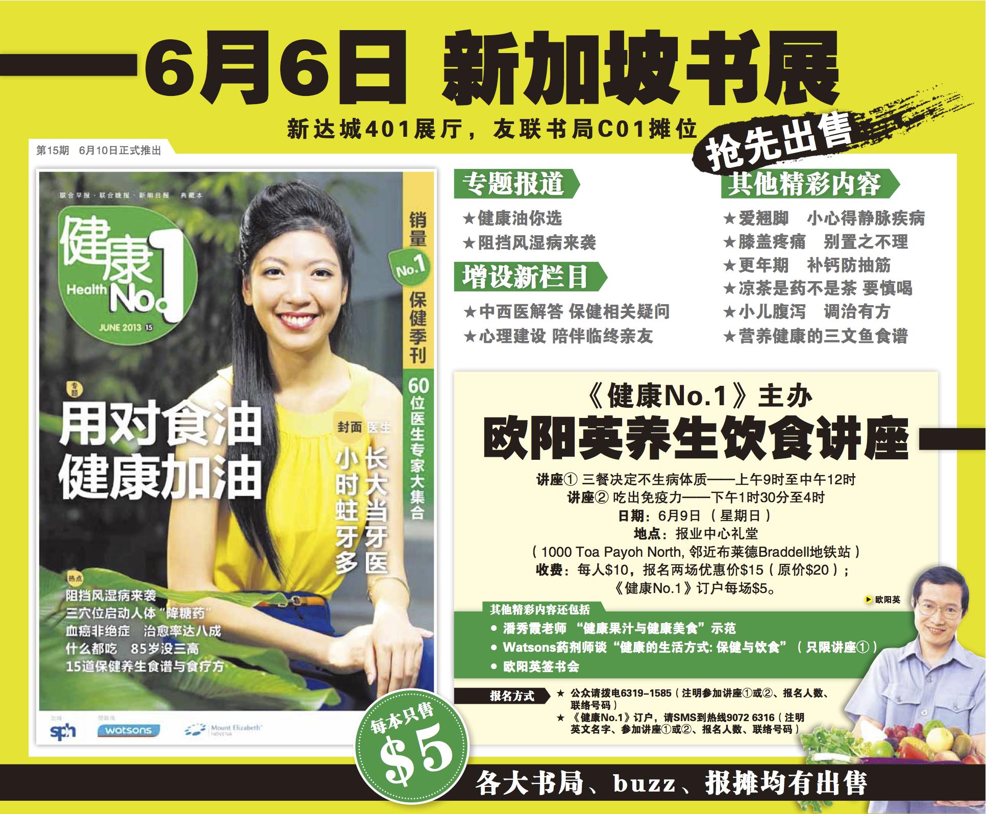book fair promo
