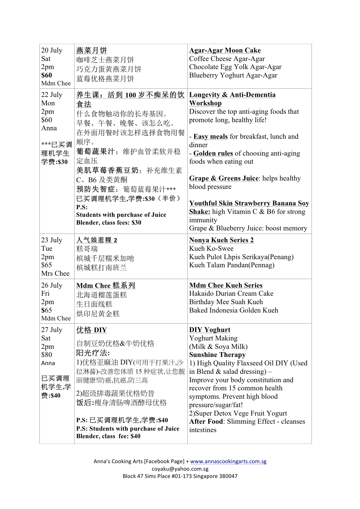 Time Table JULY-2013 2