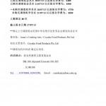欧阳英老师03-04 八月_2013活动 - Copy 2