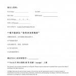欧阳英老师03-04 八月_2013活动 - Copy 4