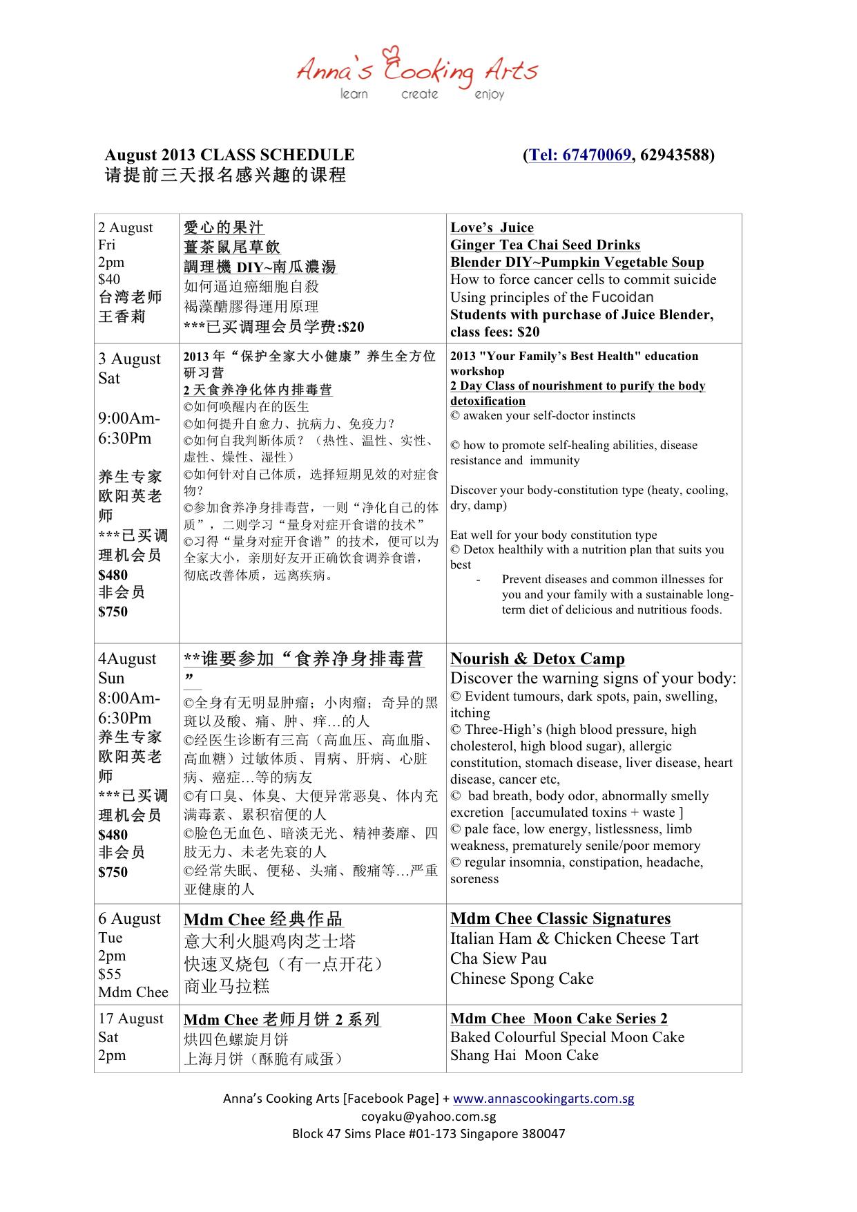 Time Table Agust-2013 1