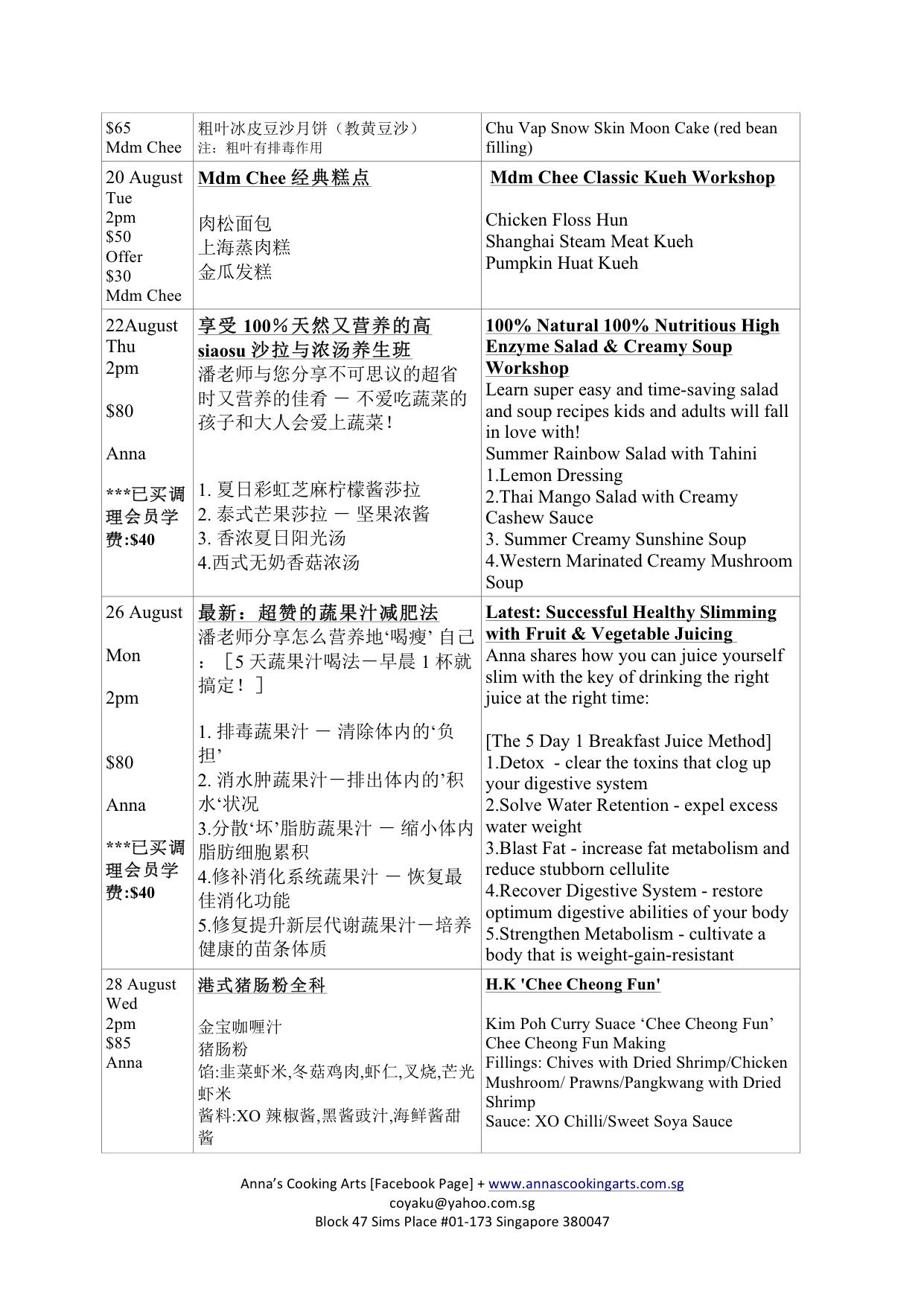 Time Table Agust-2013 2