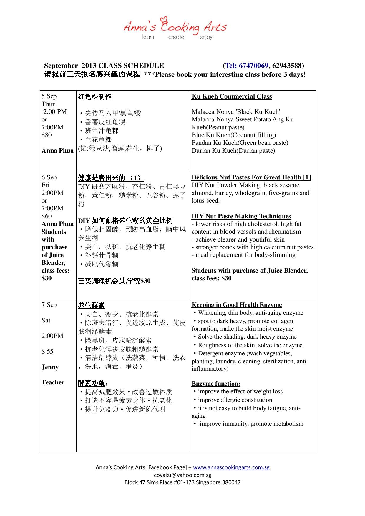 Time Table September-2013-page-001