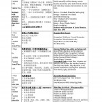 Time Table September-2013-page-002