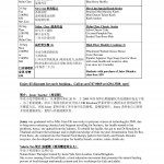 Time Table September-2013-page-003