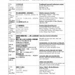 time table october-2013-001