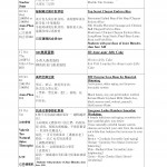 time table october-2013-002