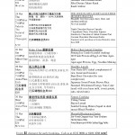time table october-2013-003