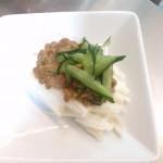 日式养生高汤菜渍饭 (4)